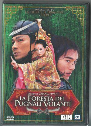 La Foresta dei Pugnali Volanti (2004) DVD